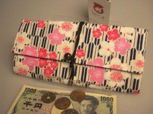 画像1: からくり財布