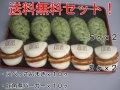 送料無料セット!えべっさんまき 10個+豚角煮バーガー10個