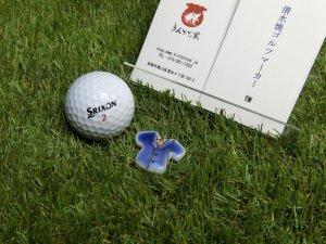 画像4: 清水焼ゴルフマーカー(3)型押し・いっちんタイプ