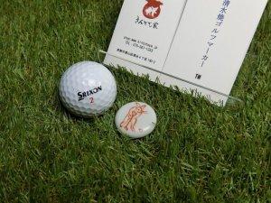 画像4: 清水焼ゴルフマーカー(2)上絵(色物)タイプ