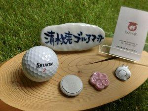 画像3: 清水焼ゴルフマーカー(3)型押し・いっちんタイプ
