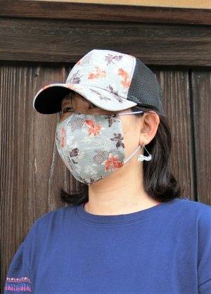 画像1: 夏マスク&CAP コーデ きんとと家オリジナル!